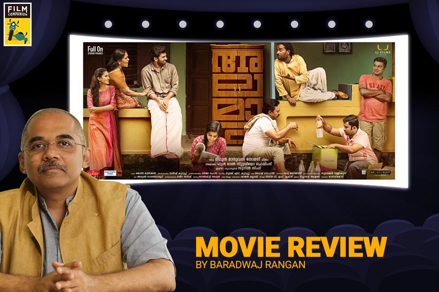 Alamara Review: The Few Charming Moments Can't Save This Tiresome Plot, Film Companion