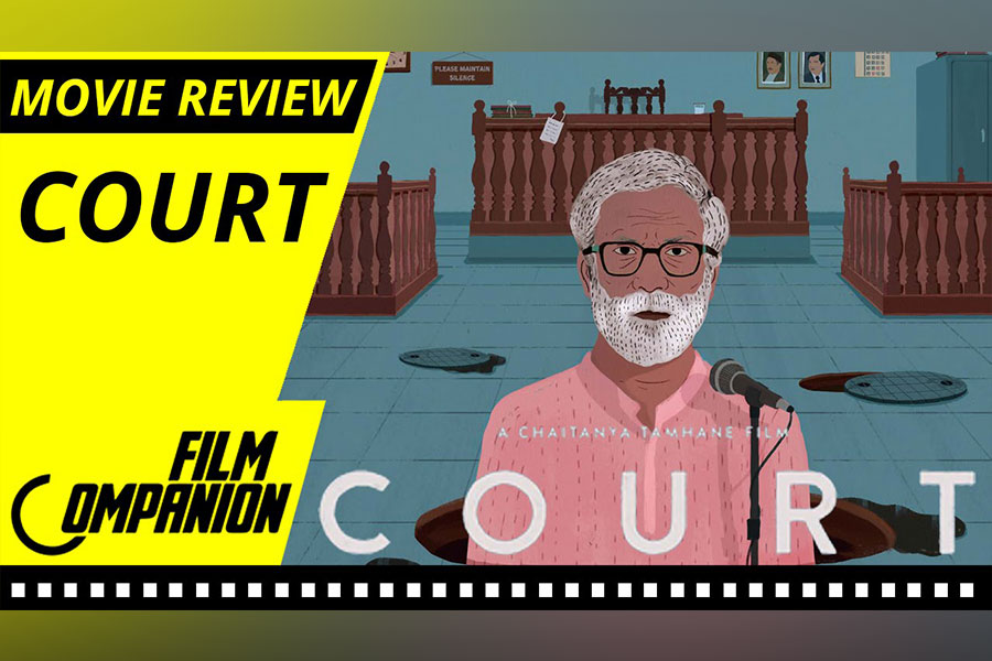 Court Movie Review, Film Companion