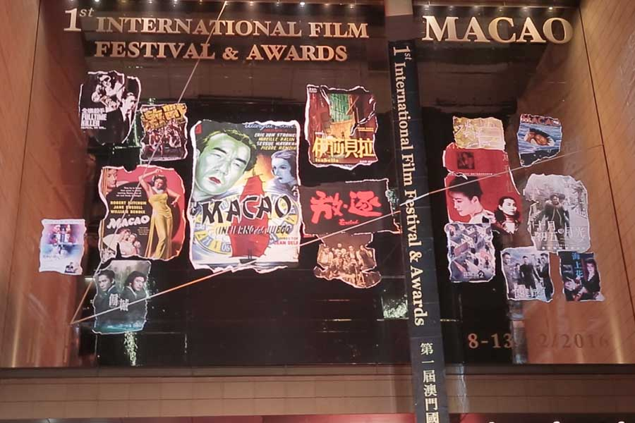 International Film Festival & Awards Macao (Day 1 Highlights): Off To A Flying Start, Film Companion