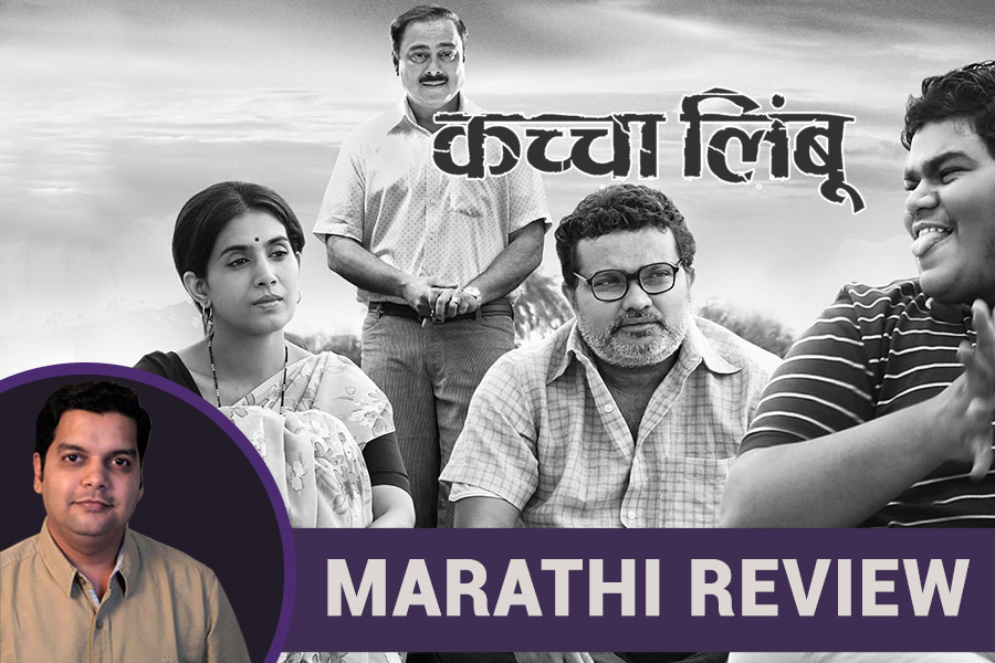 Kaccha Limbu Marathi Movie Review, Film Companion