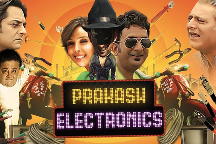 Prakash Electronics Review: An Absurdly Incompetent Movie, Film Companion