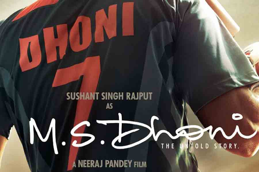 M.S. Dhoni: The Untold Story (Readers' Review), Film Companion