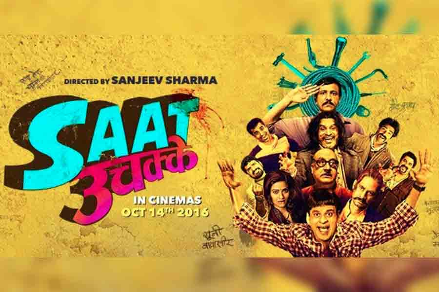 Saat Uchakkey Review: The Art of Potty Mouthing, Film Companion