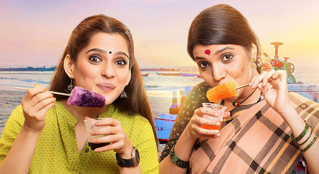 Aamhi Doghi Movie Review: A Stunning Directorial Debut That Will Stand The Test Of Time, Film Companion