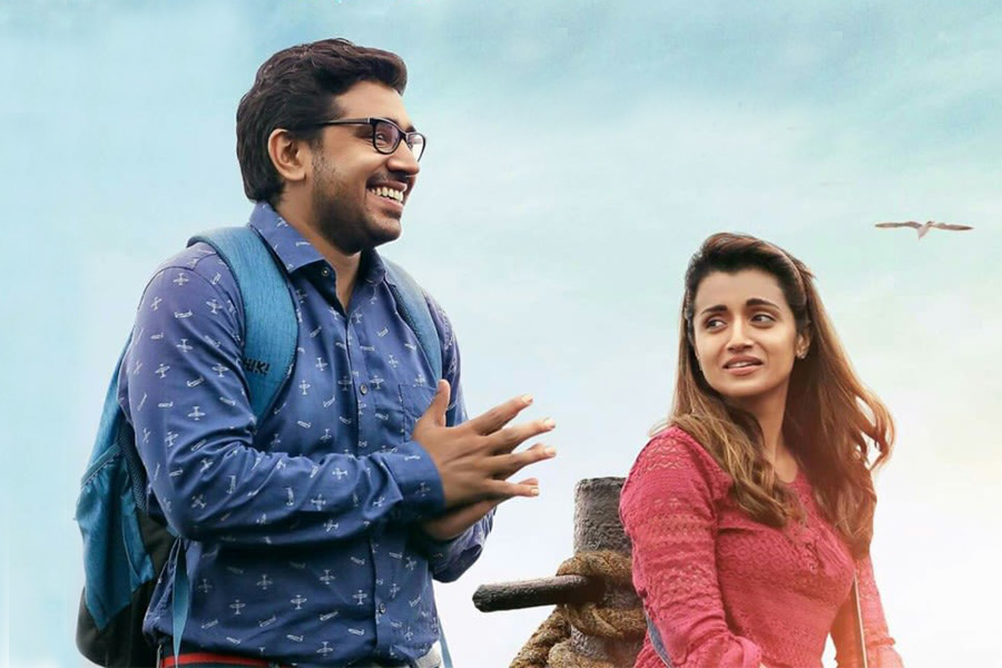 Hey Jude Movie Review: An Marvellously Causual, Irresistable Film, Film Companion