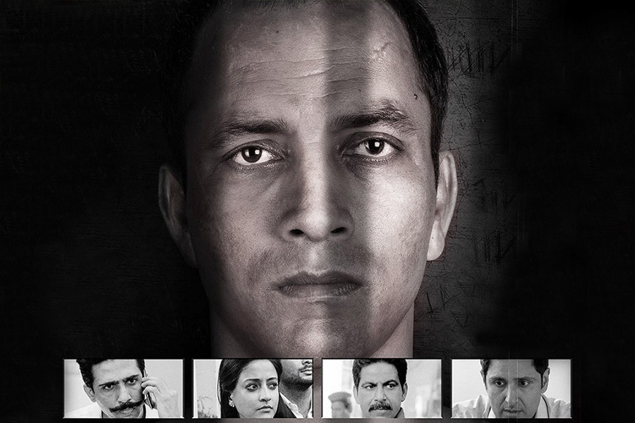 Kuldip Patwal: I Didn't Do it! Movie Review – A Highly Simplistic And Irrationally Angry Film, Film Companion