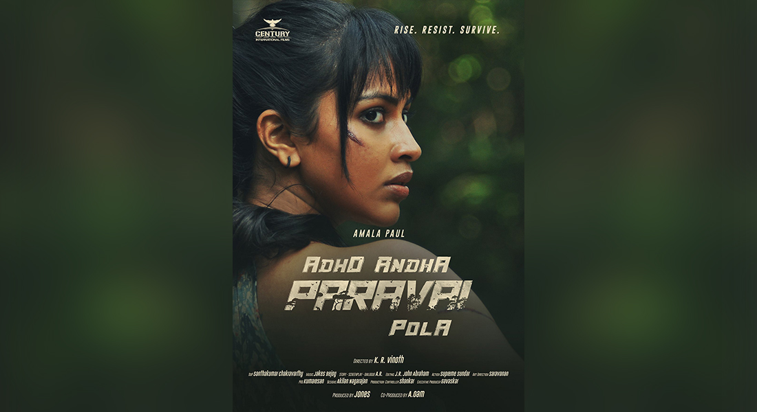 5 Things You Did Not Know About Amala Paul's New Movie, Film Companion