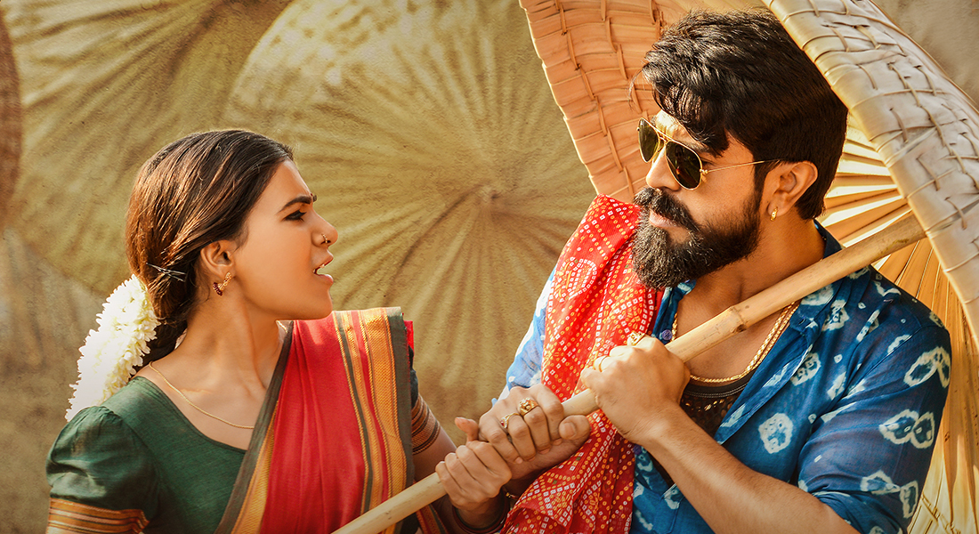 Rangasthalam Movie Review: A Generic Narrative That Isn't Entirely Satisfying, Film Companion