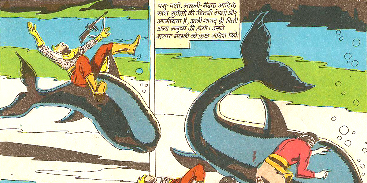 5 Superhero Comic Books Starring Amitabh Bachchan That Would Have Made Great Movies, Film Companion