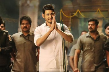Bharat Ane Nenu Opens To Massive Collections, Ends Mahesh Babu's 'Emotionally Draining Phase', Film Companion