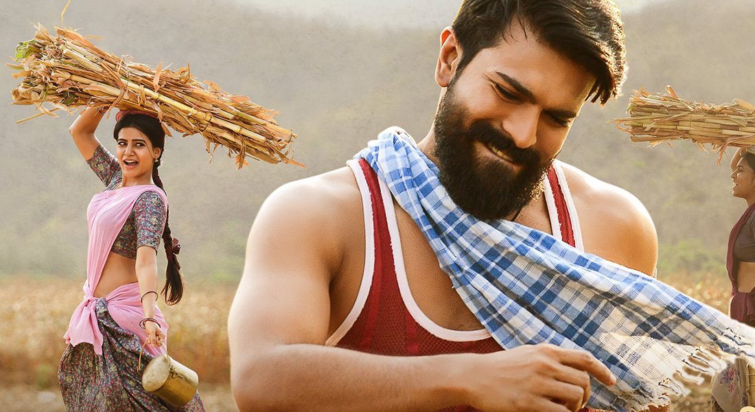 Rangasthalam: An Interval To Remember