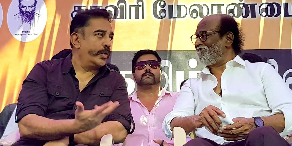 Top Actors, Directors From Tamil Film Industry Lend Support To Silent Protest, Film Companion