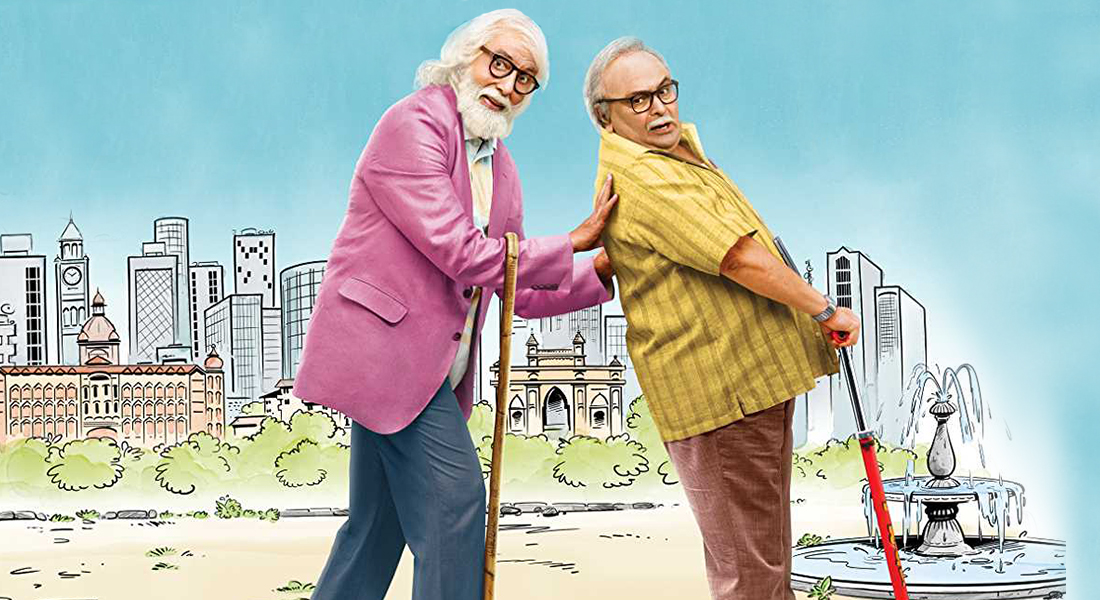 102 Not Out Movie Review: Despite Its Flaws, The Emotions Connect, Film Companion
