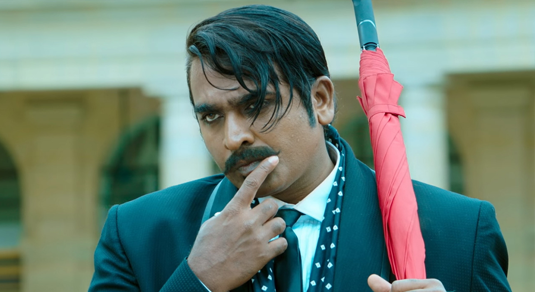 Junga Movie Review: An Unfunny Take On Honour And Revenge, Film Companion