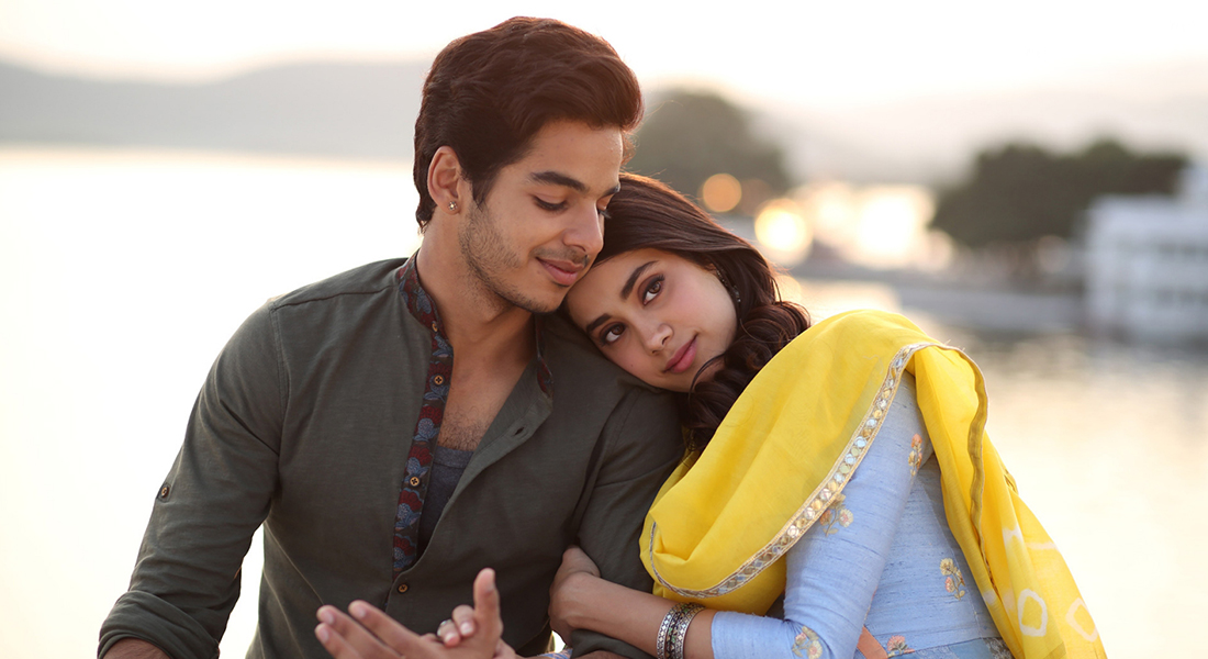 dhadak - photo #41