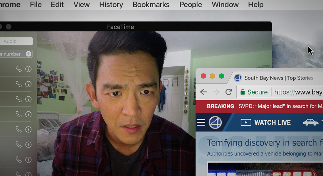 searching-review-john-cho-rahul-desai