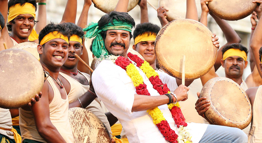 Image result for seemaraja release