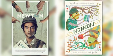 two different posters of Newton
