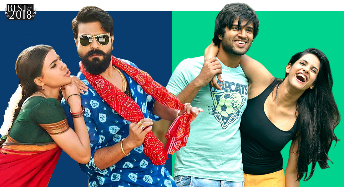 The 5 Best And The 5 Worst Telugu Films Of 2018 Film Companion