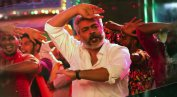 viswasam-ajith-song