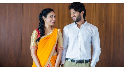 film script pelli choopulu