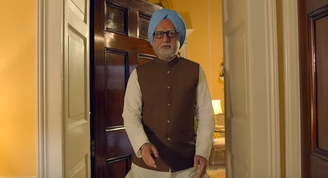 The Accidental Prime Minister Movie Review: Vijay Ratnakar Gutte's Film Is Narratively Incoherent, Technically Sloppy And Flat-Out Tedious, Film Companion