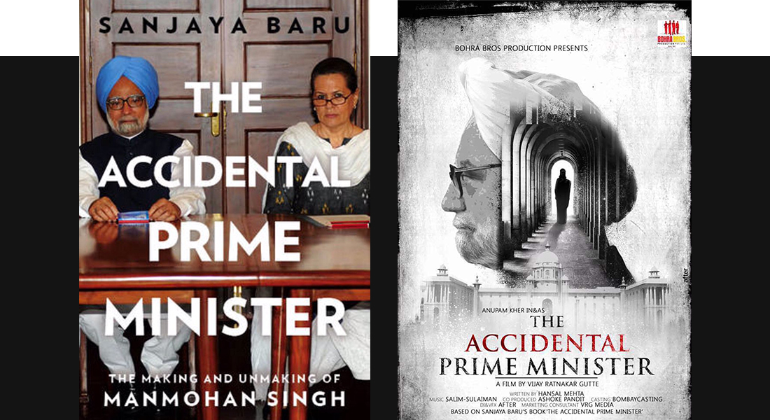 Film_Companion_The Accidental Prime Minister_Book_Movie_Sanjay Baru_Anupam Kher_Akshaye Khanna_lead_2
