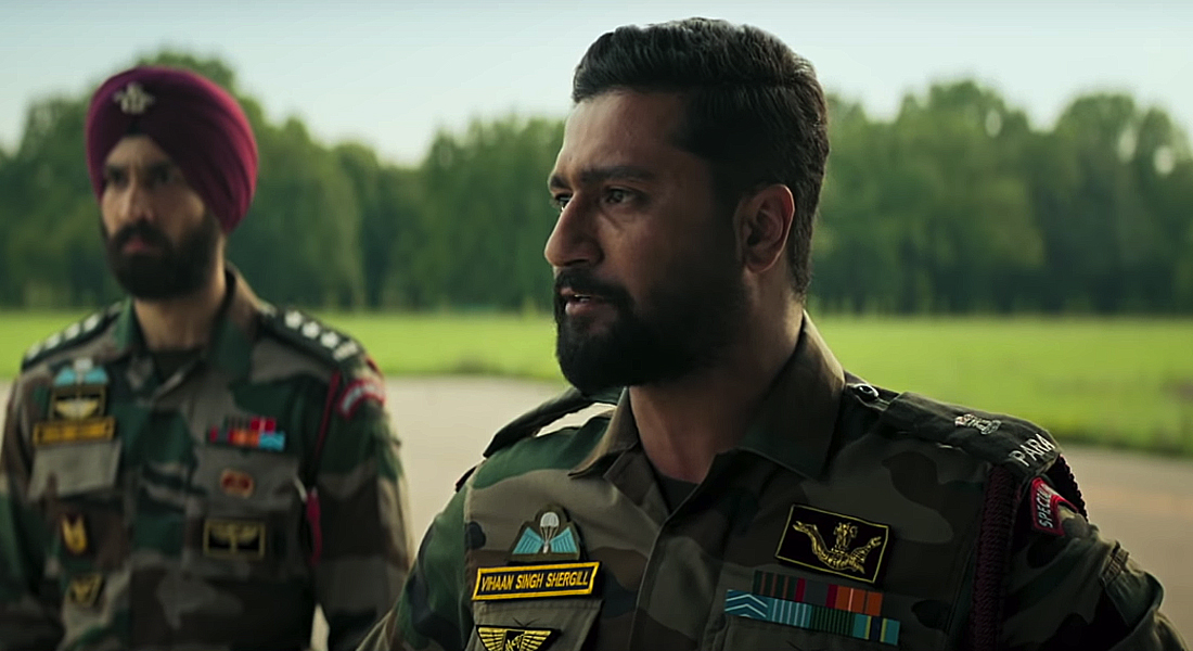 Uri Movie Review