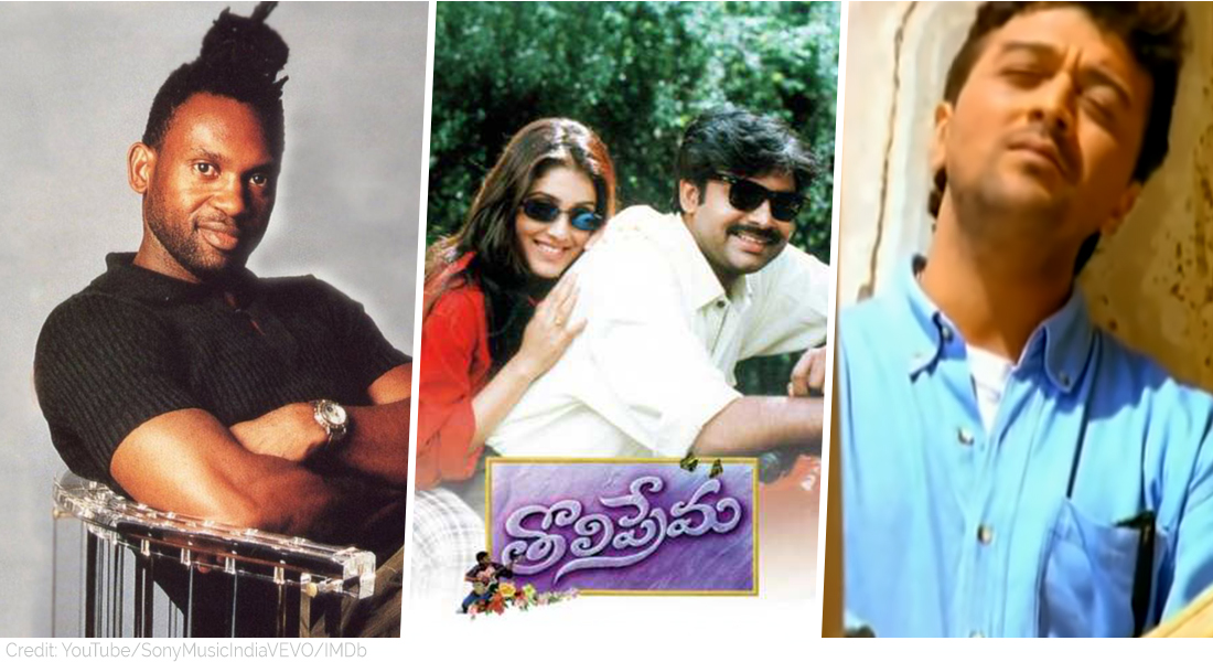 How Four Songs In Tholi Prema Were Plagiarized From Ricky Martin, Lucky Ali, Two French Musicians And A Nigerian Artiste, Film Companion