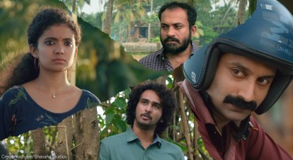 A scene from Kumbalangi Nights