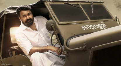 Mammotty, Mohanlal And Their Long Delayed Journey To Mass