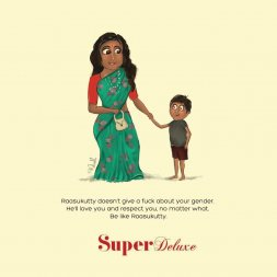 Tangentially Speaking: Super Deluxe – Racing Past Heroism And Gender Divides, Film Companion