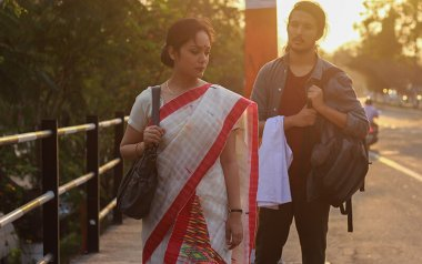 Aamis Movie Review: Lyrical, Layered And Quietly Horrifying, Film Companion