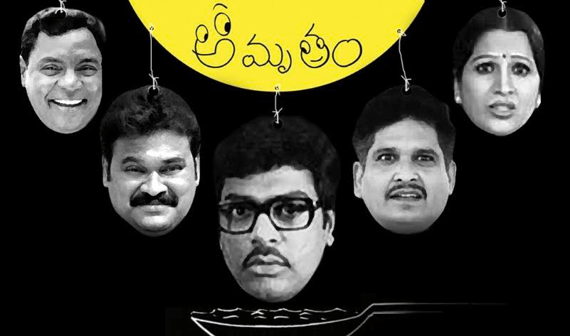 Remembering The Delightful 'Amrutham', The Telugu Comedy Show That Feels Like Home, Film Companion