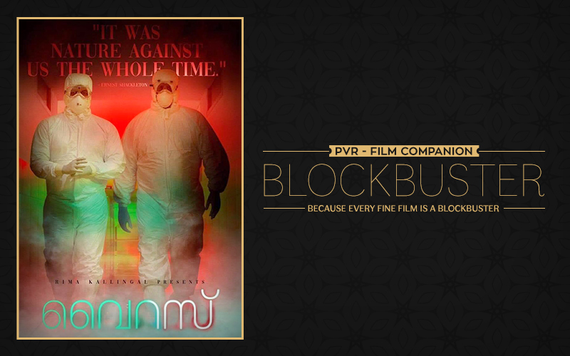 Register Now For The PVR FC Blockbuster Screening Of Malayalam Film Virus, Film Companion