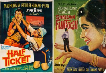 Kishore Kumar Funtoosh and Half Ticket posters