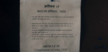 article 15 of constitution