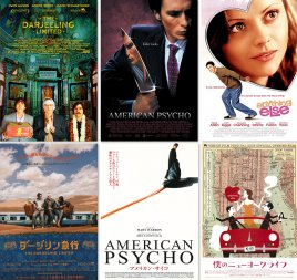 Top: US posters for The Darjeeling Limited, American Psycho and Anything Else; Below: The Japanese posters