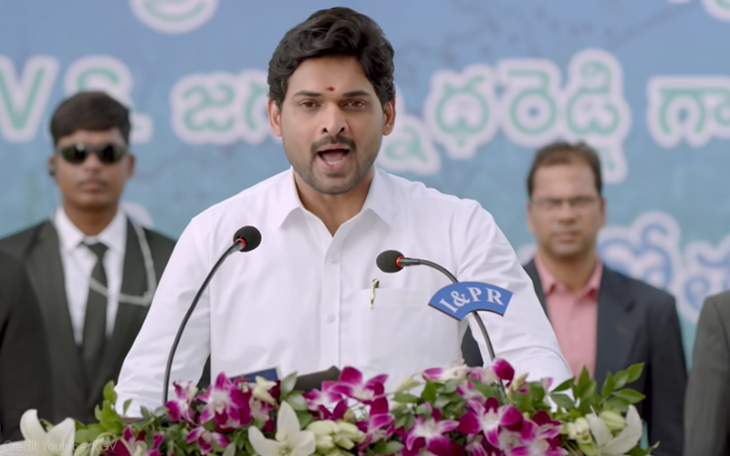 Amma Rajyam Lo Kadapa Biddalu Movie Review: A Mundane Political Thriller About Andhra Politics Played Out For Pretty Laughs