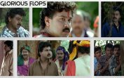 Flops Of Glory Did Terrible Marketing Do In Fazil's Production Sundarakilladi, starring Dileep and Shalini