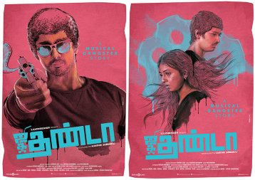 best posters of the decade - jigarthanda