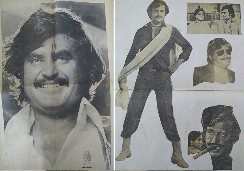 My Mother's Love For Rajinikanth, And Her Treasured Photo Book