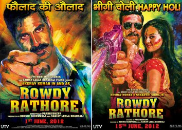 best movie posters of the decade - rowdy rathore