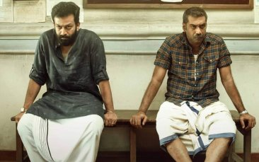 Ayyapanum Koshiyum Movie Review Prithviraj And Biju Menon Are Excellent In A Modern-Day Western That's Equal Parts Fascinating As It Is Exhausting