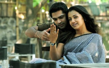 Download The Script Of Gautham Vasudev Menon's Vinnaithaandi Varuvaayaa