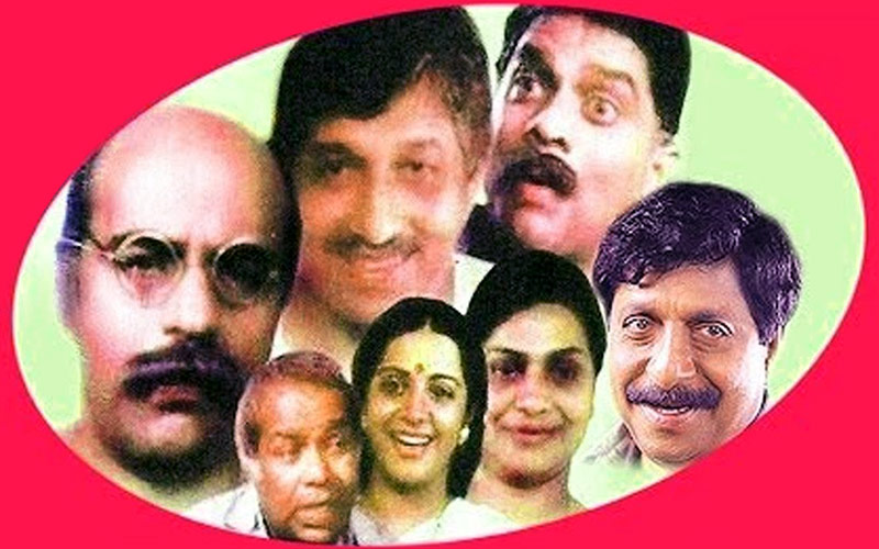 Panchavati-Palam_Movies-Ahead-of-Its-Time