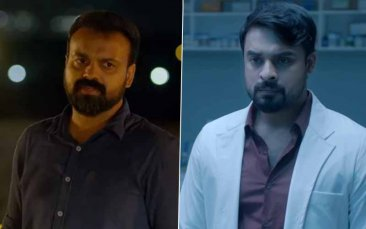 Anjaam Pathiraa Vs. Forensic: The latter, with Tovino Thomas and Mamta Mohandas, is the better serial-killer thriller
