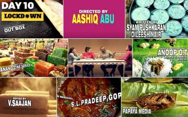 Day #10 of Lockdown: Drooling Through Ashiq Abu's Salt N' Pepper, On MX Player