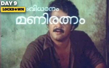 #9 Of Lockdown: Mani Ratnam's Only Malayalam Outing Unaru, Starring Mohanlal