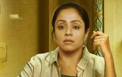 Ponmagal Vandhal On Amazon Prime Movie Review: A Middling Courtroom Drama Starring Jyotika That's Not As Engaging As It Is Important Forces: Jyotika On Ponmagal Vandhal